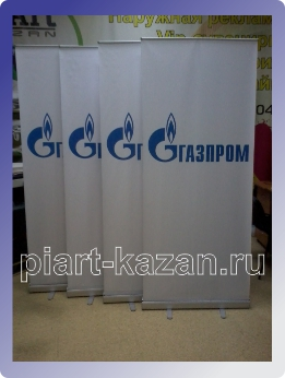 roll_up_kazan_26